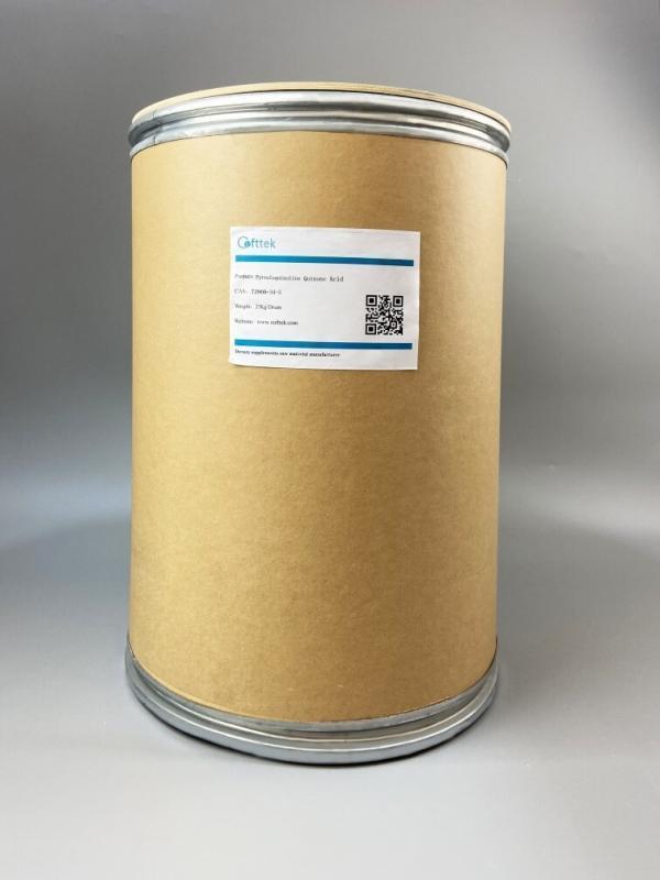Ácido de pirroloquinolina quinona (72909-34-3) - Cofttek
