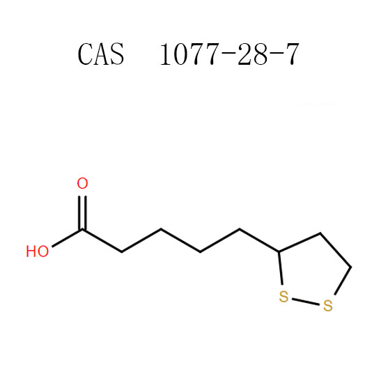 ALPHA LIPOIC թթու (ALA)