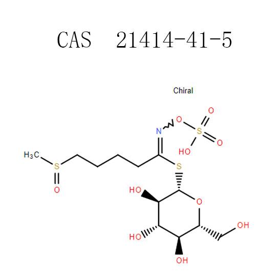 CAS 21414-41-5